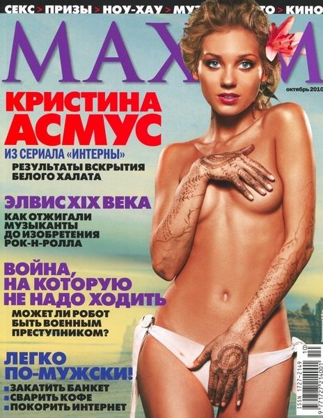 Голая Светлана Светличная  Фейк и фото голые советские